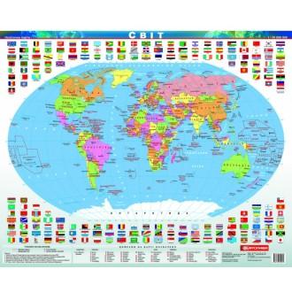 Двобічна карта Політична + Фізична світу (ламінована)