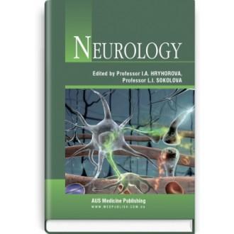 Neurology Неврологія Підручник Григорова