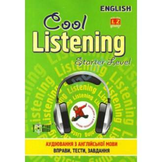 Сool listening Starter Level(Аудіювання з англійскої мови)
