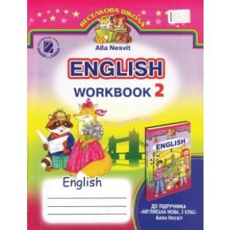 Генеза англійська мова 2 класс робочий зошит (до підруч.Несвіт)