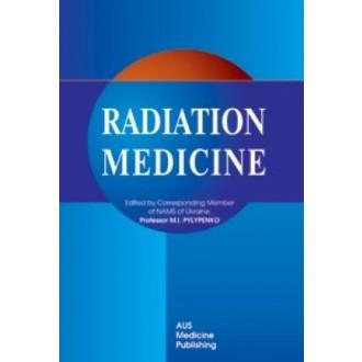 Radiation medicine — Радіаційна медицина