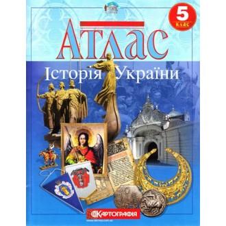 Атлас Історія України для 5 класу Картографія