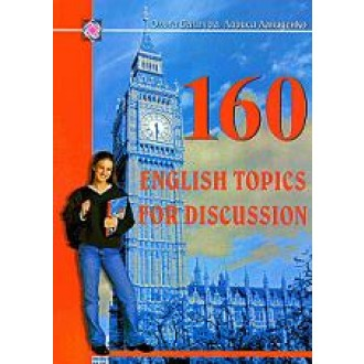 160 English topics for discussion