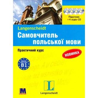 L New Самовчитель польскої мови + 4 CD