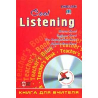 Сool listening Книга для вчителя