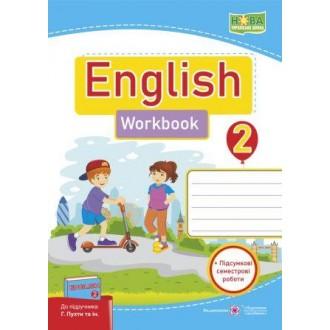 Англійська мова 2 клас Робочий зошит (до підручн. Пухти Г) НУШ