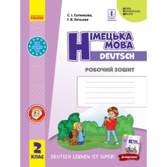Німецька мова 2 клас Робочий зошит до підручника Deutsch lernen ist super