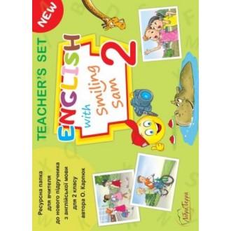Карпюк 2 клас Ресурсна папка для вчителя English with Smiling Sam 2