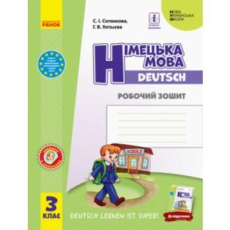 Німецька мова 3 клас Робочий зошит до підручника Deutsch lernen ist super