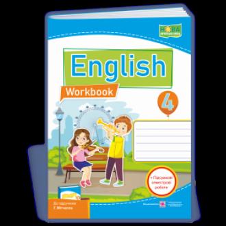 Робочий зошит 4 клас Англійська мова (до підручника Г. Мітчелл) НУШ