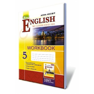 Англійська мова Несвіт  5 клас  Робочий зошит Генеза 2018