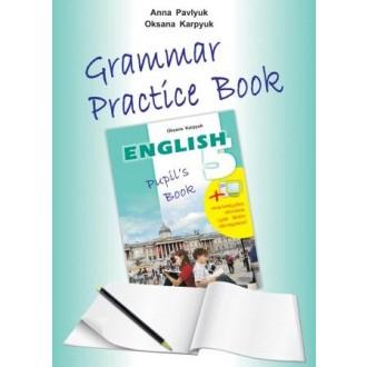 Лібра Терра англійську мову 5 клас Робочий зошит з граматики 2018