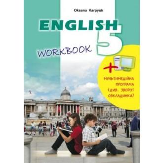 Лібра Терра  англійська мова 5 клас зошит До підручника 2018 року