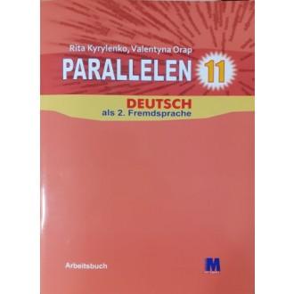 Басай Parallelen 11 клас Робочий зошит (7-й рік навчання)