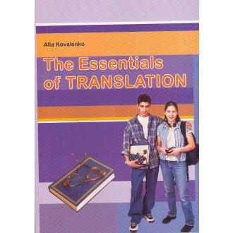The Essentials of Translation: Основи перекладу