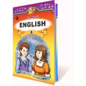 Англійська мова 4 клас Несвіт Генеза