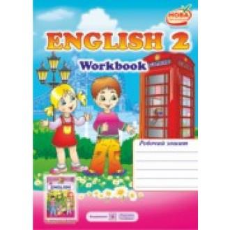 Підручники і посібники  Англійська мова  2 клас робочий зошит (до підруч.Несвіт)