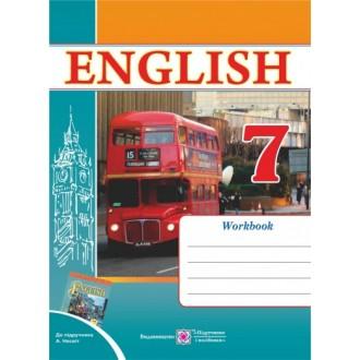ПіП  англійська мова 7 клас  Робочий зошит з до підручника Несвіт
