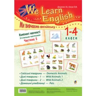 """Комплект наочності """"We learn English"""" (""""Ми вивчаємо англійську""""): 1-4 класи: у 5 ч. Частина 5"""