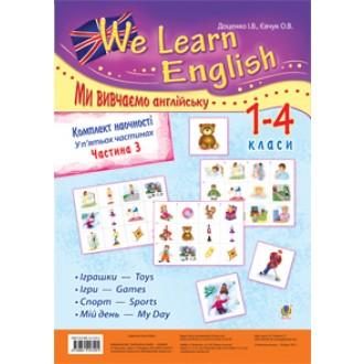 """Комплект наочності """"We learn English"""" (""""Ми вивчаємо англійську""""): 1-4 класи: у 5 ч. Частина 3"""