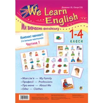 """Комплект наочності """"We learn English"""" (""""Ми вивчаємо англійську""""): 1-4 класи: у 5 ч. Частина 1"""