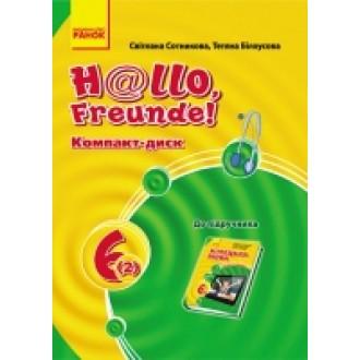 Німецька мова 6(2)  клас Компакт-диск