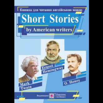 Короткі оповідання Книжка для читання англійською мовою