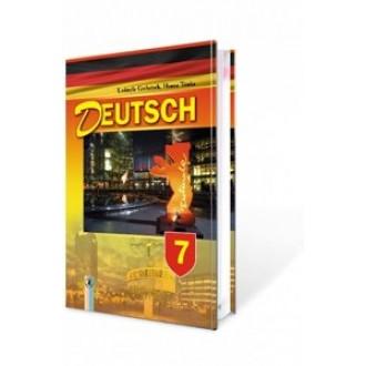Горбач Німецька мова Підручник 7 клас Підручник для спеціалізованих шкіл