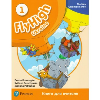 Fly High 1 Teacher's Book UKRAINE