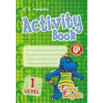 Прописи Enjoy English  English  Level 1  Activity Book