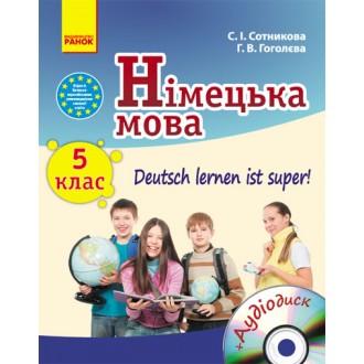 Німецька мова 5(5)  клас Підручник