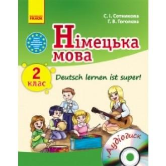 Підручник Німецька мова  2 клас Сотникова Гоголєва