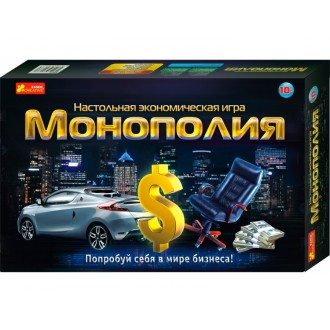 Монополія - настільна гра
