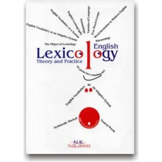 Лексикологія англійської мови Теорія і практика Николенко