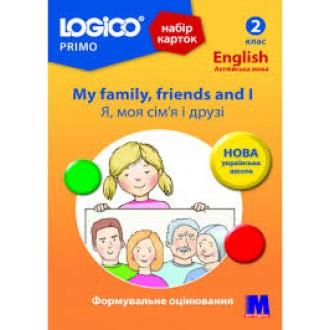 Logico Primo Набір карток Я, моя сім'я і друзі 2 клас 12 карток НУШ