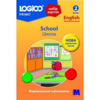 Logico Primo Набір карток Школа 2 клас 12 карток НУШ