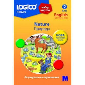 Logico Primo Набір карток Природа 2 клас 12 карток НУШ