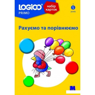 Logico Primo Набір карток Рахуємо та порівнюємо 5+ (16 карток)