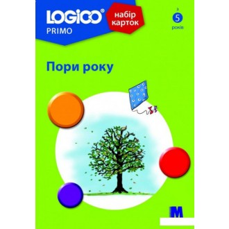 Logico Primo Набір карток Пори року 5+ (16 карток)