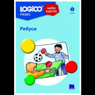 Logico Primo Набір карток Ребуси 5+ (16 карток)