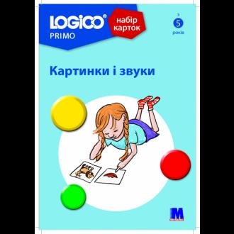 Logico Primo Набір карток Картинки і звуки 5+ (16 карток)