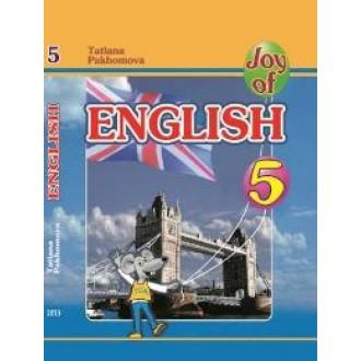 Joy of English 5 Підручник для 5-го класу ЗНЗ 1 й рік навчання, 2 га іноземна мова