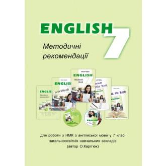 Лібра Терра  англійська мова 7 клас Методичні рекомендації для вчителя