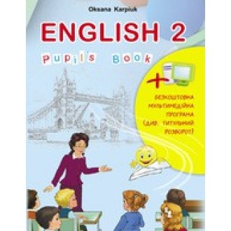 Тернопіль Англ мова 2 клас