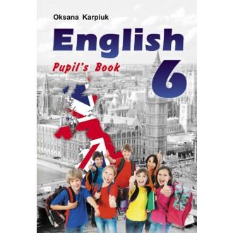 Лібра Терра англійська мова 6 клас Підручник