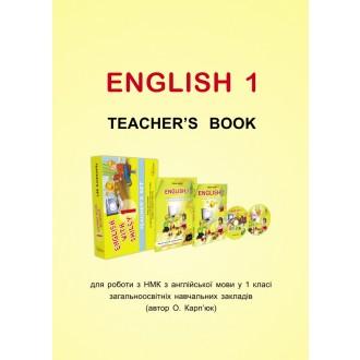 Лібра Терра Англійська мова 1 клас книга для вчителя