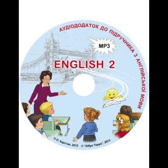 Лібра Терра  англійська мова 2 клас аудиодиск