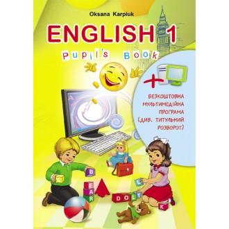 Лібра Терра  Англійська мова 1 клас підручник