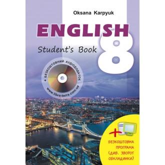 Лібра Терра англійська мова 8 клас підручник Нова програма