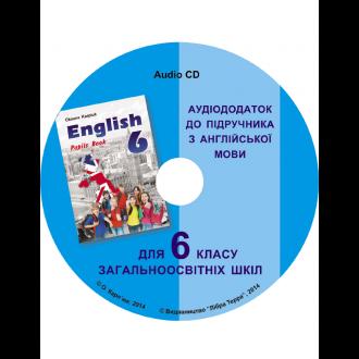 Лібра Терра англійська мова 6 клас Аудіодиск